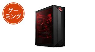 OMEN by HP Obelisk Desktop 875