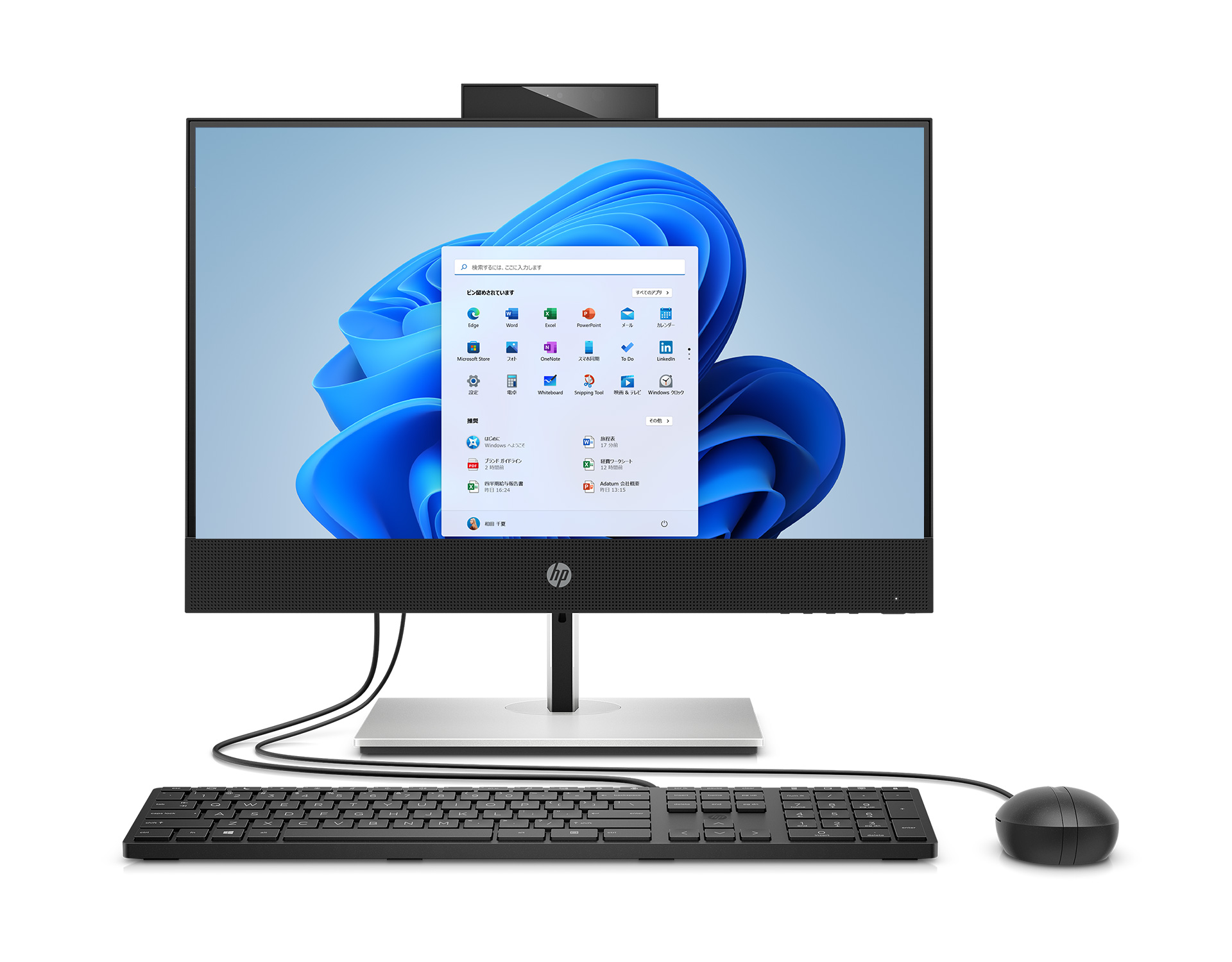 HP ProOne 600 G6 All-in-One