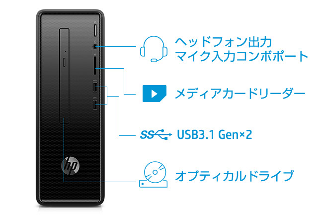 HP Slim Desktop 290