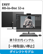 HP ENVY All-in-One 32-a