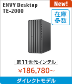 HP ENVY Desktop TE01-1000