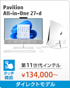 HP Pavilion All-in-One 27-d