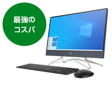 HP All-in-One 22-df(AMD)