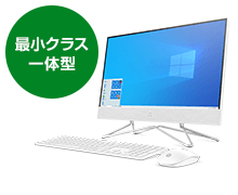 HP All-in-One 22(インテル)