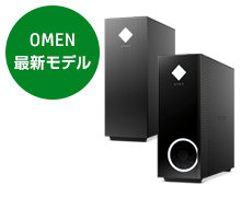 OMEN by HP 25L & 30L Desktop