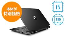 product i5 ssd cam - 【知らないと損】子供用パソコン選び方の4点(失敗談も紹介)