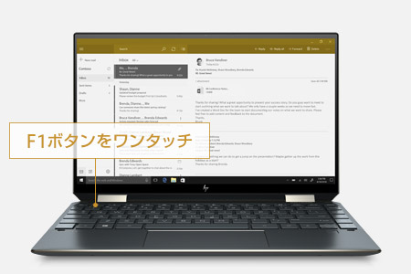 HP Spectre x360 13 正面から見たとき
