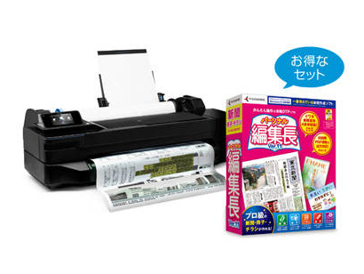 HP DesignJet T120 Printer学校向けモデル