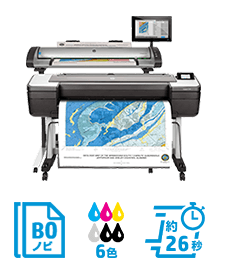 HP DesignJet T1700 dr PS SD Pro MFP